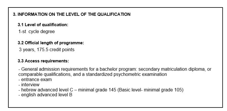 סעיף 3: מידע על רמת ההכשרה (Level)